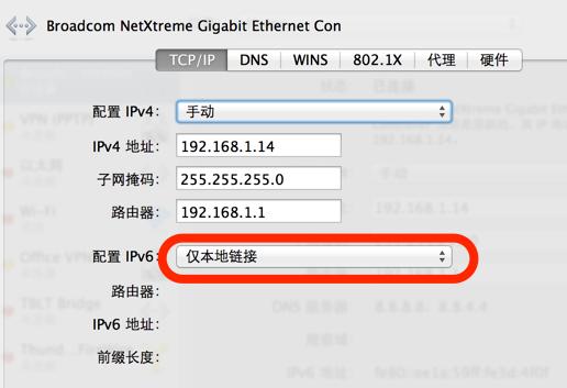 IPv6设置